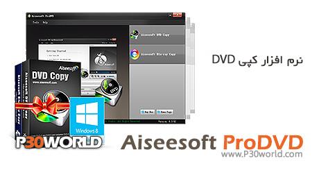دانلود Aiseesoft ProDVD 6.3.62.15163 - نرم افزار کپی فیلم های DVD