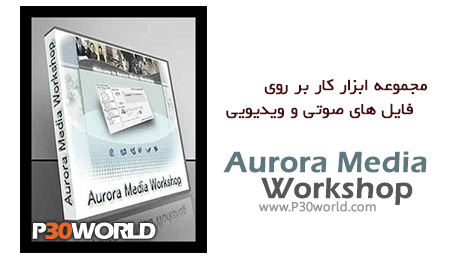دانلود Aurora Media Workshop