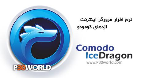 دانلود Comodo IceDragon v26.0.0.2 - نرم افزار مرورگر اینترنت