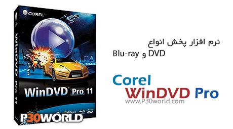 دانلود Corel WinDVD Pro 11.6.1.9 - نرم افزار پخش فیلم های دی وی دی و بلوری