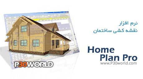 دانلود Home Plan Pro 5.2.26.2 - نرم افزار نقشه کشی ساختمان
