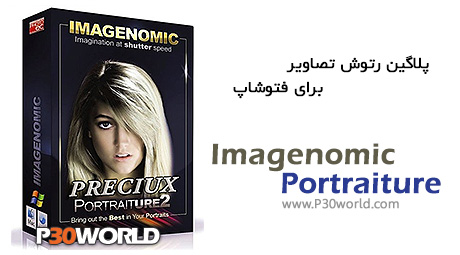 دانلود Imagenomic Portraiture