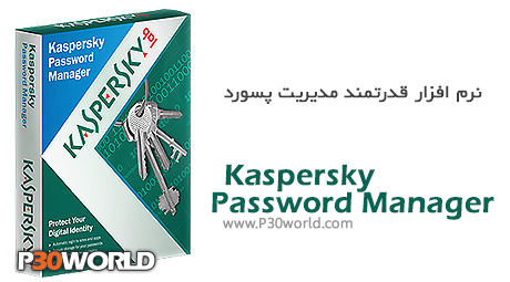دانلود Kaspersky Password Manager 5.0.0.170 - نرم افزار قدرتمند مدیریت پسورد