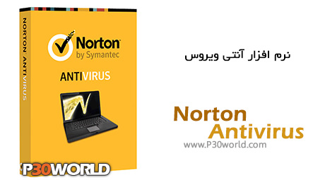 دانلود Norton AntiVirus