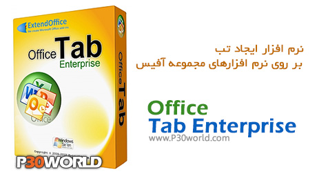 دانلود OfficeTab Enterprise