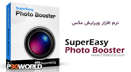 دانلود SuperEasy Photo Booster