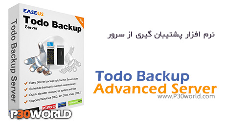 دانلود Todo Backup Advanced Server