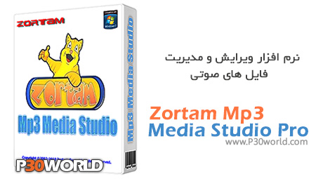 دانلود Zortam Mp3 Media Studio Pro
