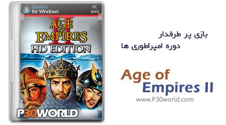 دانلود Age of Empires II HD - دانلود بازی عصر امپراطوری ها