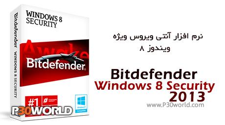 دانلود Bitdefender Windows 8 Security 2013 16.29.0.1830 - آنتی ویروس قدرتمند ویژه ویندوز ۸
