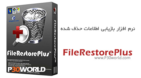 دانلود FileRestorePlus 3.0.4 - نرم افزار بازیابی اطلاعات حذف شده