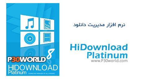 دانلود HiDownload Platinum 8.1 - نرم افزار مدیریت دانلود ( دانلود منیجر )