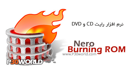 دانلود Nero Burning ROM