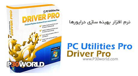 دانلود Driver Pro 3.2.0 - نرم افزار بک آپ گیری و مدیریت و آپدیت درایور ها