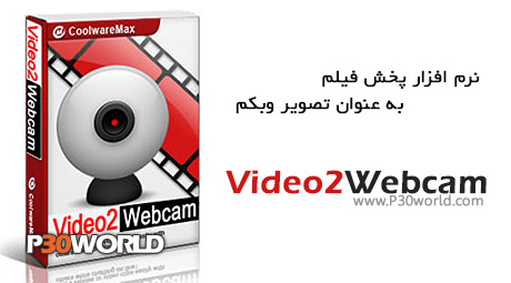 دانلود Video2Webcam