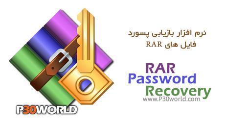 دانلود Accent RAR Password Recovery 3.0 - نرم افزار بازیابی پسورد فایل های RAR