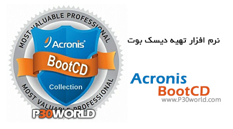 دانلود Acronis BootCD 3in1