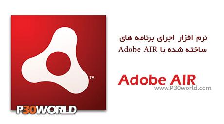 دانلود Adobe AIR 3.9 – نرم افزار اجرای برنامه های ساخته شده با ادوب ایر