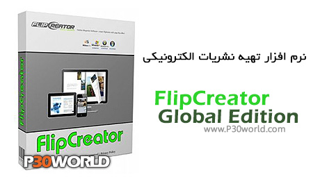 دانلود FlipCreator Global Edition