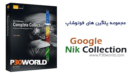 دانلود Google Nik Collection