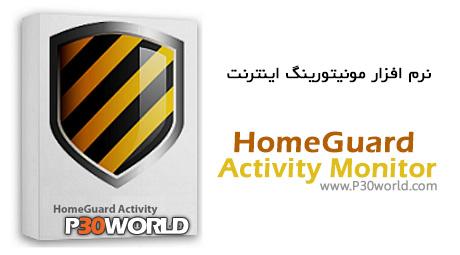 دانلود HomeGuard Activity Monitor 1.8.1 – نرم افزار مونیتورینگ سیستم