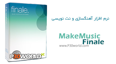 دانلود Finale SongWriter