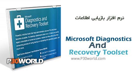 دانلود Microsoft Diagnostics And Recovery Toolset - نرم افزار بازیابی اطلاعات