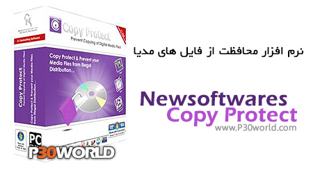 دانلود Newsoftwares Copy Protect