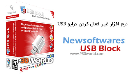 دانلود Newsoftwares USB Block