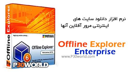 دانلود Offline Explorer Enterprise 6.8.4098 - نرم افزار دانلود سایت ها و مرور آفلاین آنها