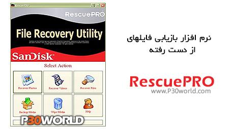 دانلود RescuePRO Deluxe 5.2 - نرم افزار بازیابی فایل های از دست رفته