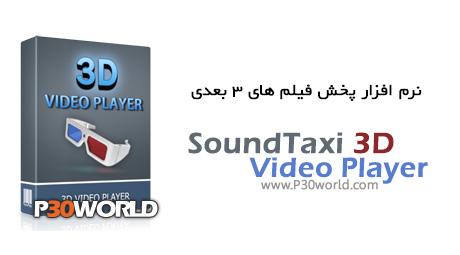دانلود SoundTaxi 3D Video Player 3.4 - نرم افزار پخش فیلم های سه بعدی