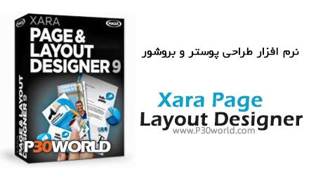 دانلود Xara Page & Layout Designer 9.2.3 - نرم افزار طراحی پوستر و بروشور ( صفحه آرایی )