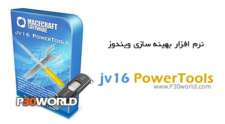 دانلود jv16 PowerTools