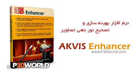 دانلود AKVIS Enhancer 14.0 - نرم افزار بهینه سازی و تصحیح نور دهی تصاویر