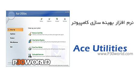 دانلود Ace Utilities 5.5 - نرم افزار بهینه سازی و افزایش کارایی کامپیوتر