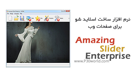 دانلود Amazing Slider Enterprise