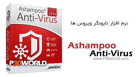 دانلود Ashampoo Anti-Virus