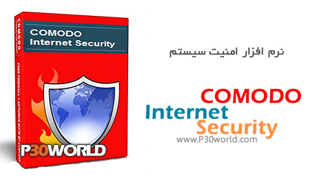 دانلود COMODO Internet Security