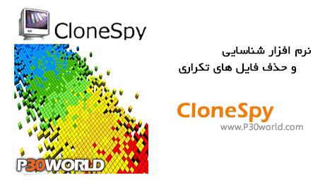 دانلود CloneSpy 3.12 Final - نرم افزار جستجو و حذف فایل های تکراری یا نسخه های قدیمی