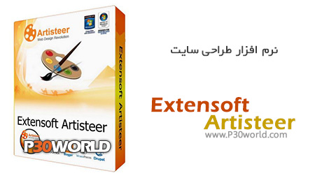 دانلود Extensoft Artisteer