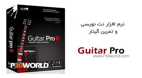 دانلود Guitar Pro 6.1 - نرم افزار نت نویسی و تمرین گیتار