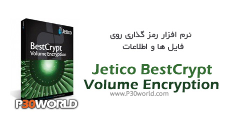 دانلود Jetico BestCrypt Volume Encryption