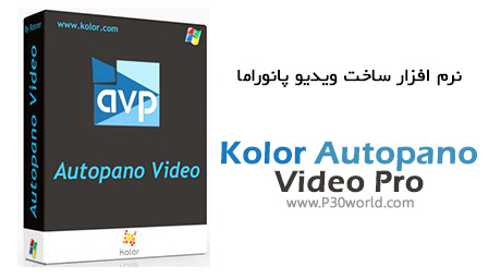 دانلود Kolor Autopano Video