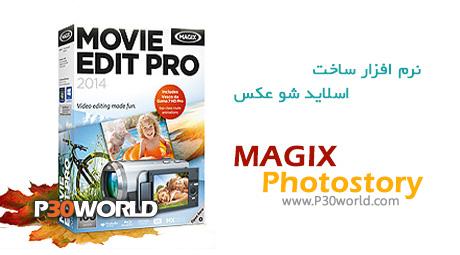 دانلود MAGIX Photostory 2014 Deluxe 13.0 - نرم افزار ساخت اسلاید شو عکس