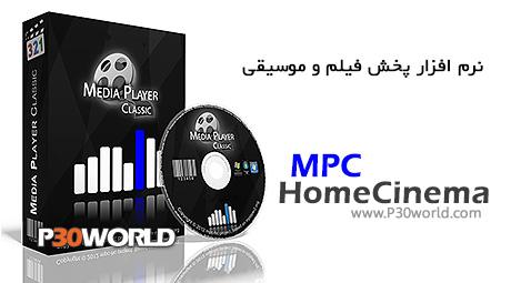 دانلود Media Player Classic Home Cinema 1.7.4 Final - نرم افزار پخش فیلم و موسیقی