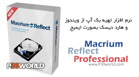 دانلود Macrium Reflect Professional