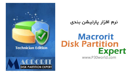 دانلود Macrorit Disk Partition Expert