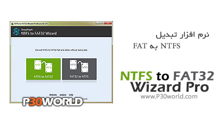 دانلود NTFS to FAT32 Wizard Pro