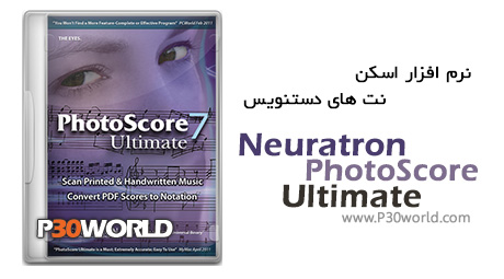 دانلود Neuratron PhotoScore Ultimate